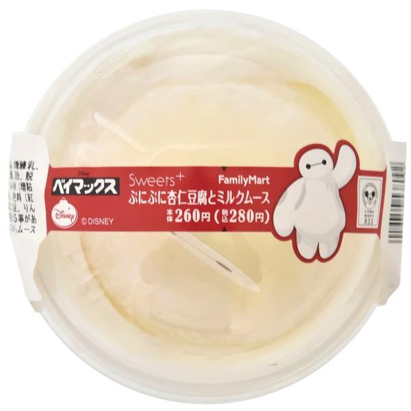 ぷにぷに杏仁豆腐とミルクムースラベル