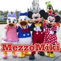 MezzoMikのディズニーブログ