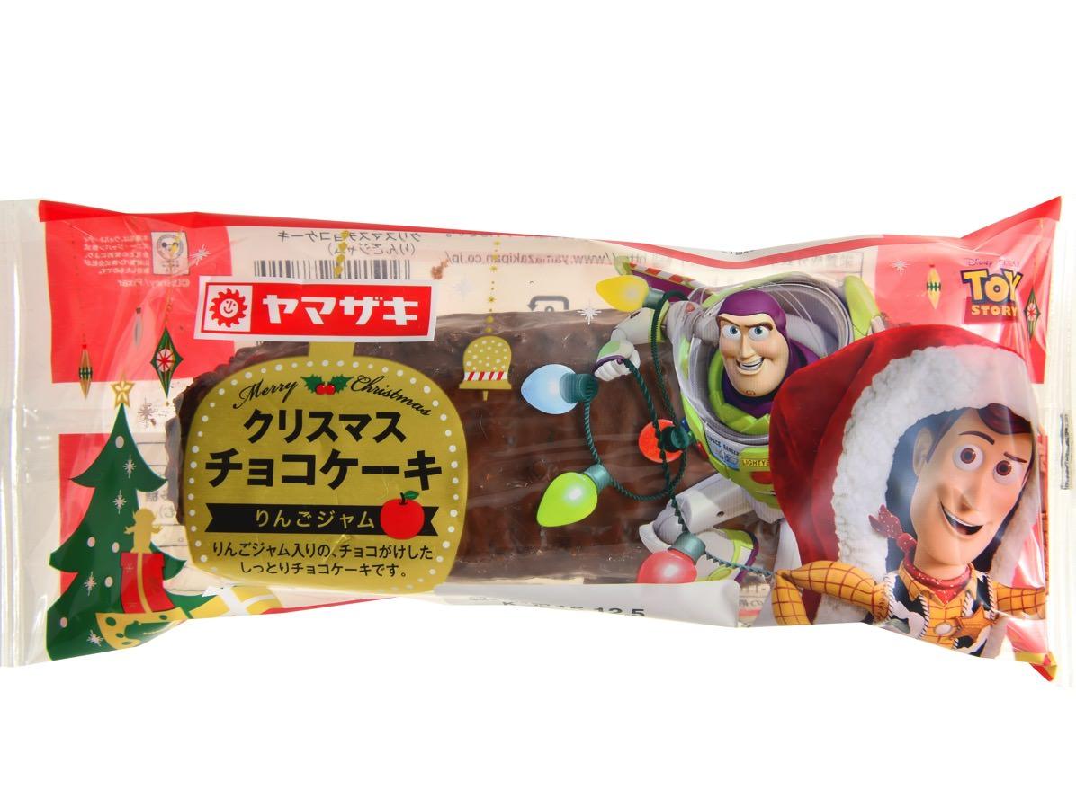 クリスマスチョコケーキパッケージ
