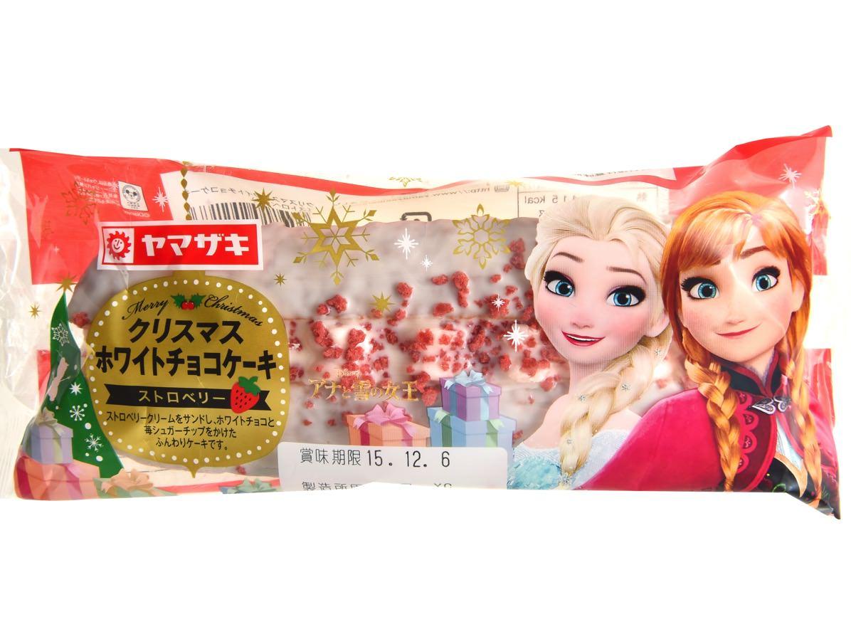 クリスマスホワイトチョコケーキパッケージ