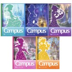 campus-princess-silhouette.jpg