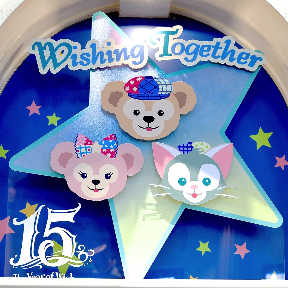 Wishing Together☆東京ディズニーシー15周年ダッフィーグッズ