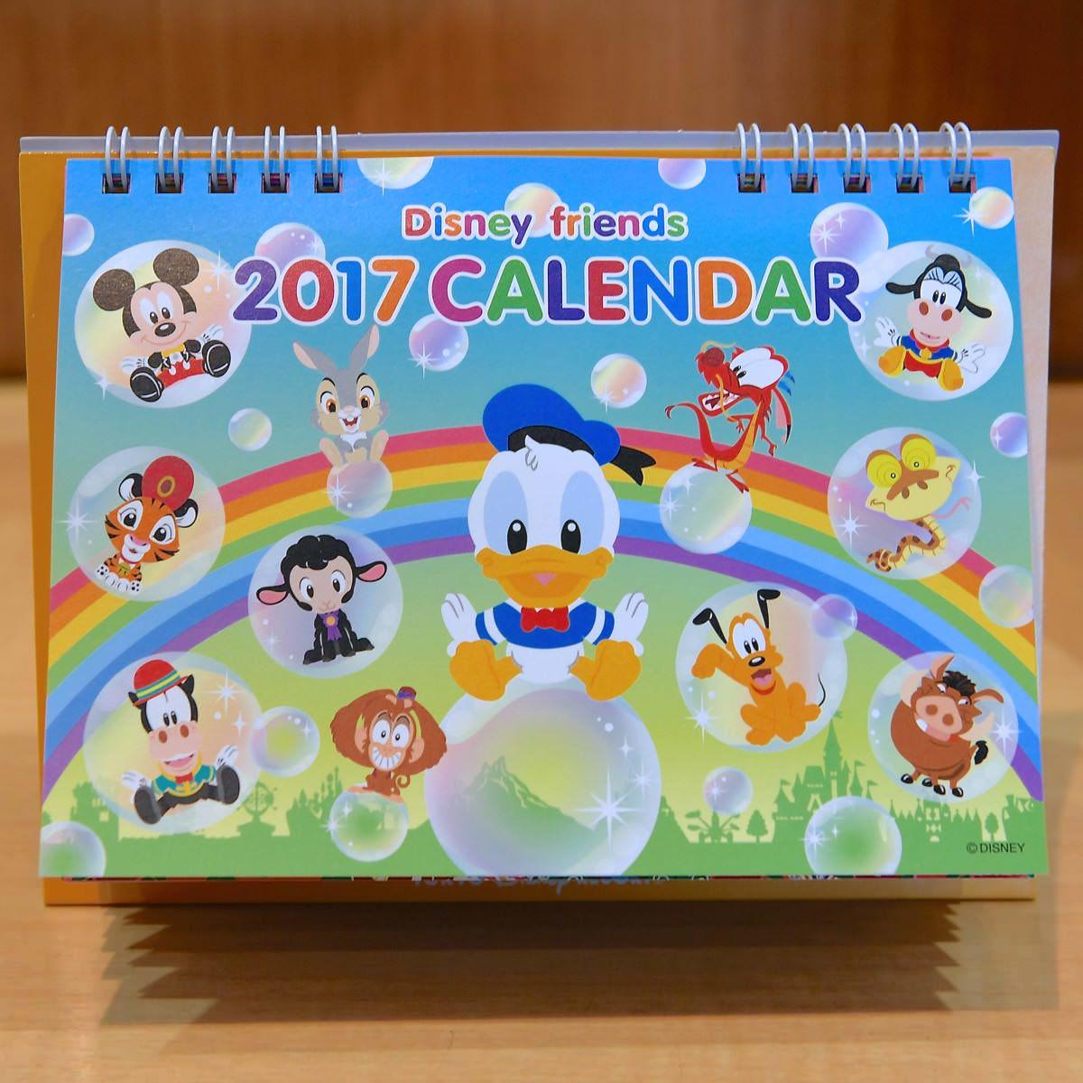 実写デザインも豊富☆東京ディズニーランド2017年カレンダー