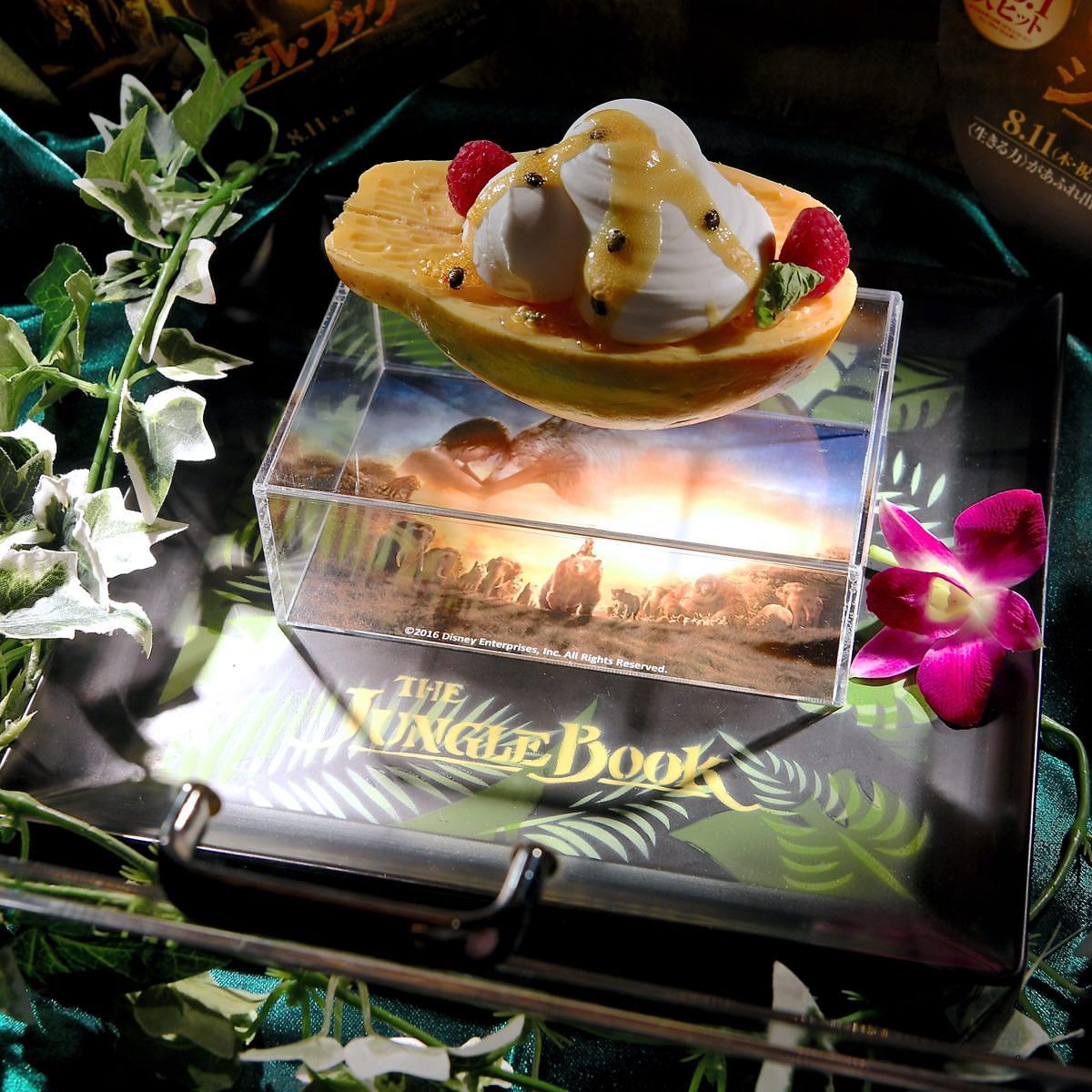 ディズニー映画『ジャングル・ブック』をイメージしたスペシャルデザート マンゴープリンとココナッツシャーベットのパパイヤボート 台紙