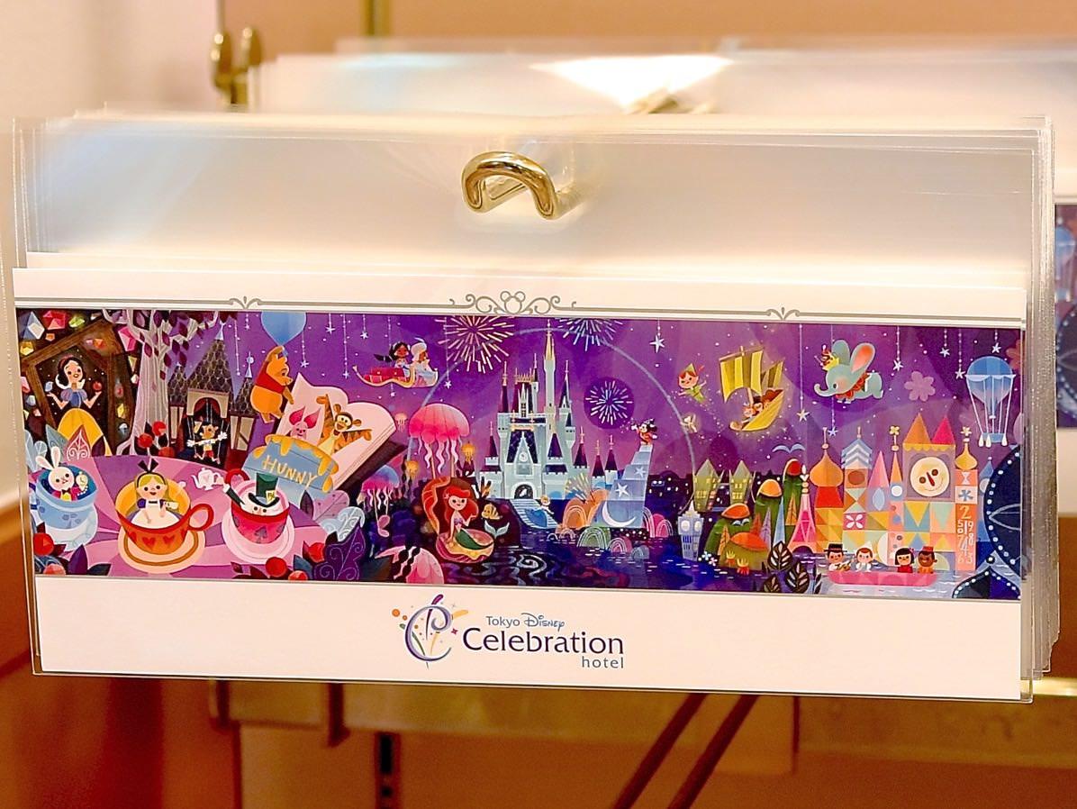 東京ディズニーセレブレーションホテルウィッシュポストカード