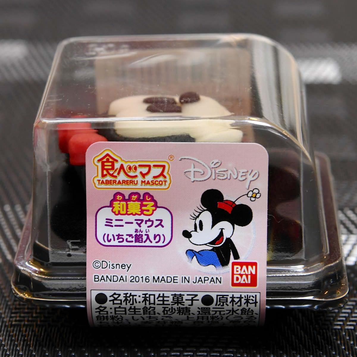 食べマス Disney ミニーマウスパッケージ