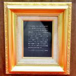 「ソラの記憶Memory of Sora 」野村コメント