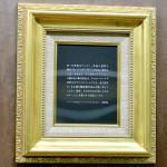 「キングダム ハーツの世界 KINGDOM HAERTS World」野村コメント
