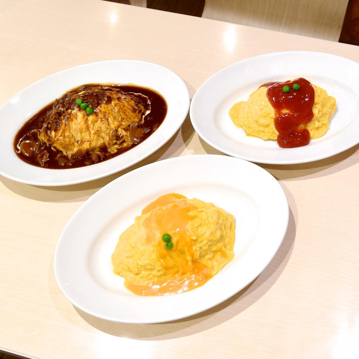 舞浜洋食軒オムライス