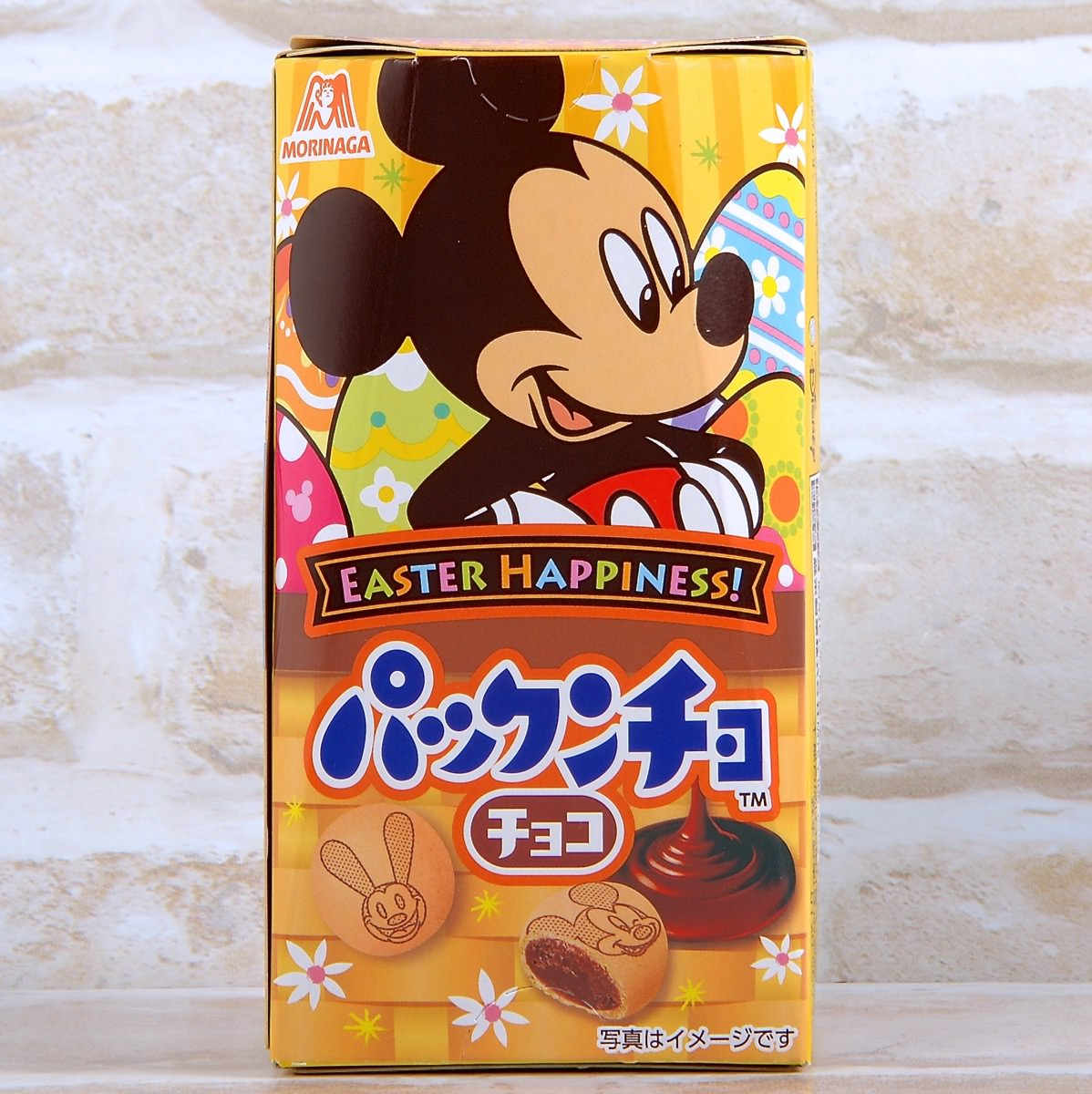 森永製菓パックンチョ2016イースターパッケージ チョコ 2表