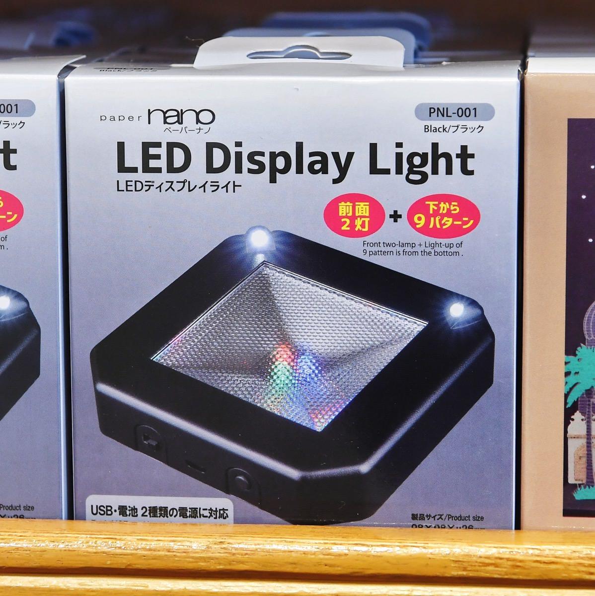 LEDディスプレイライト