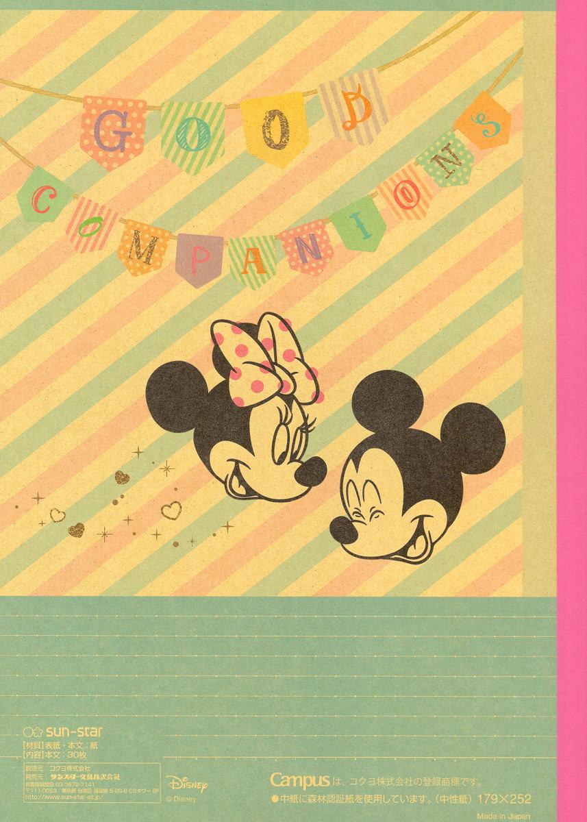 Campusノート ディズニー ミッキー&フレンズ2 ミッキー&フレンズ 裏表紙