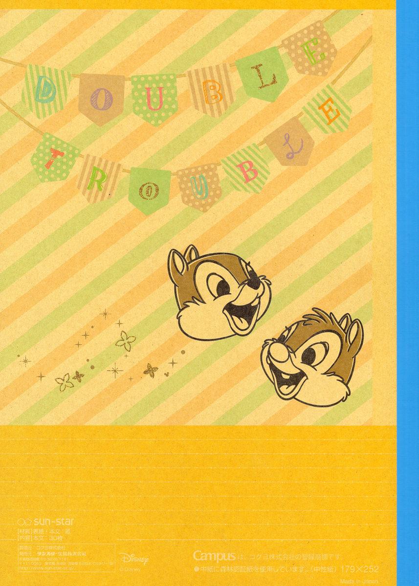 Campusノート ディズニー ミッキー&フレンズ2 チップ&デール 裏表紙