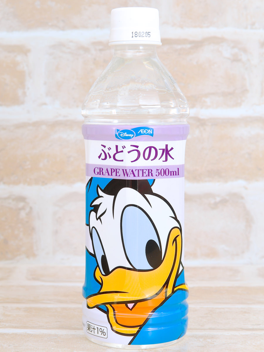 イオン ディズニードリンク ドナルド ぶどうの水