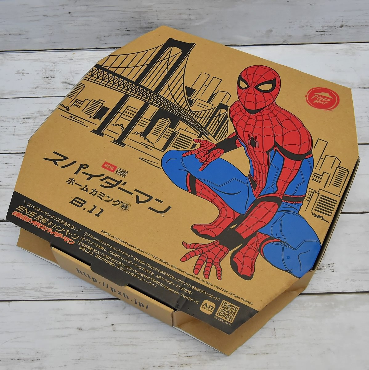 ピザハット MARVEL『スパイダーマン:ホームカミング』キャンペーン