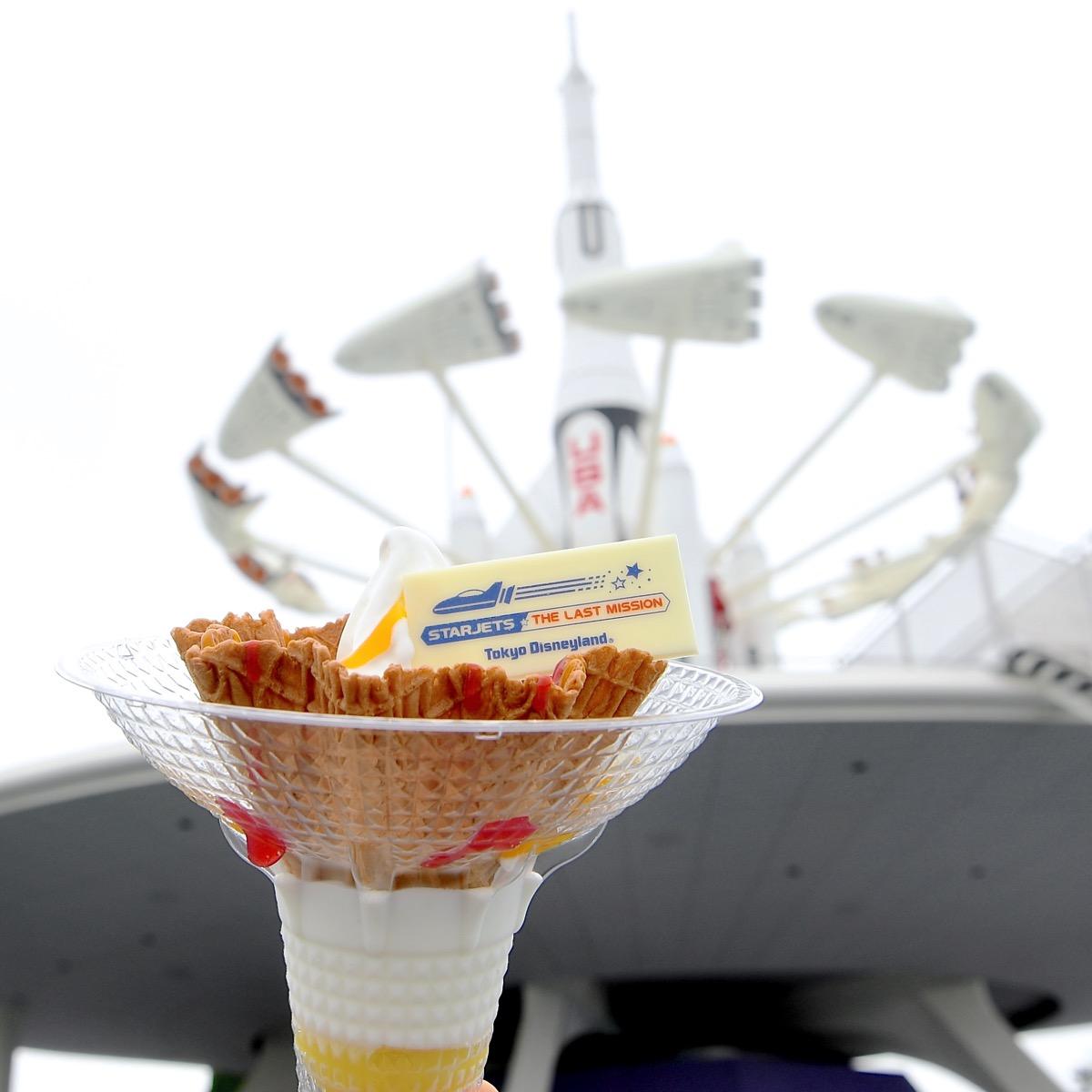 スーペースサンデー&スタージェットザラストミッション