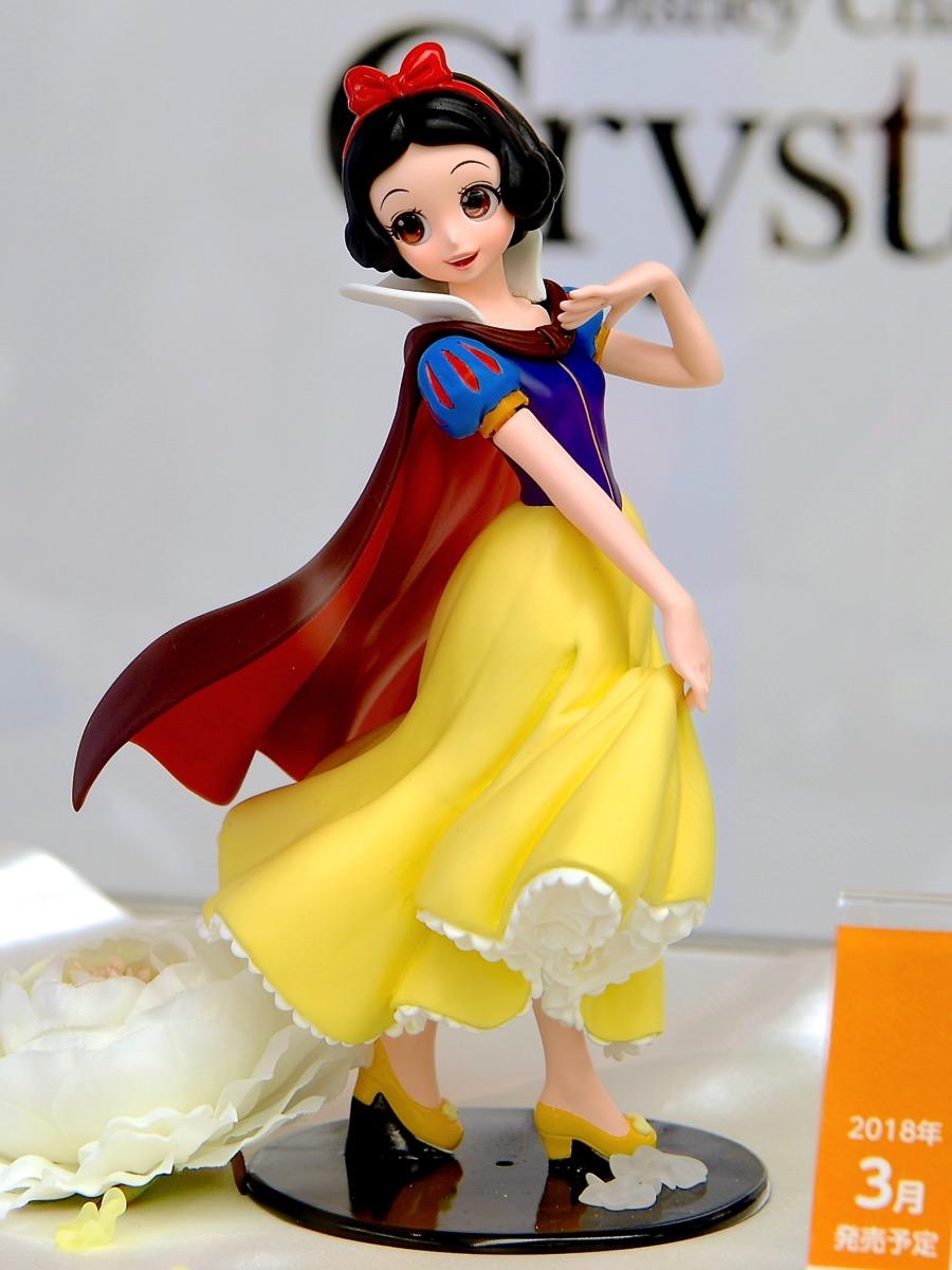 白雪姫 正面