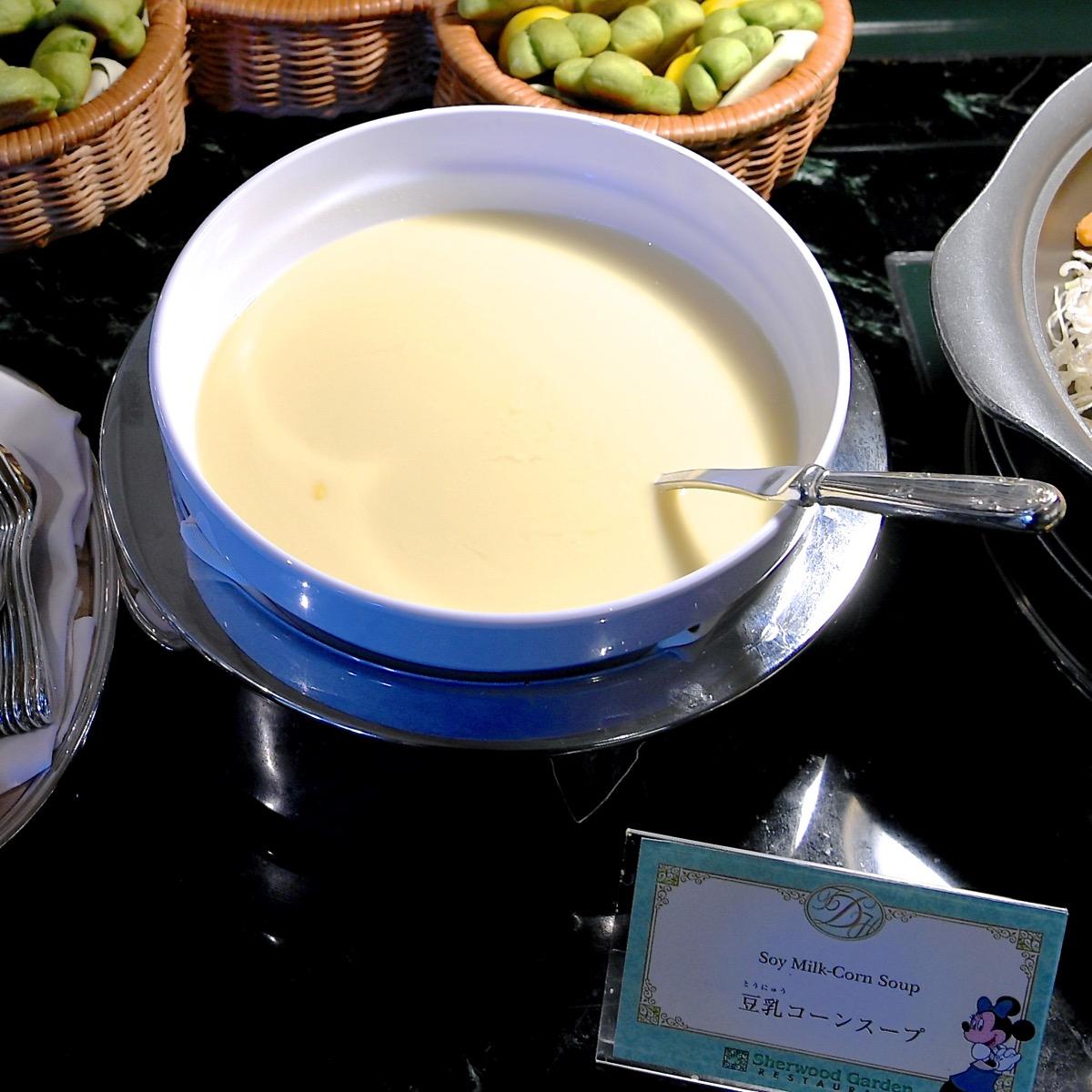 豆乳コーンスープ