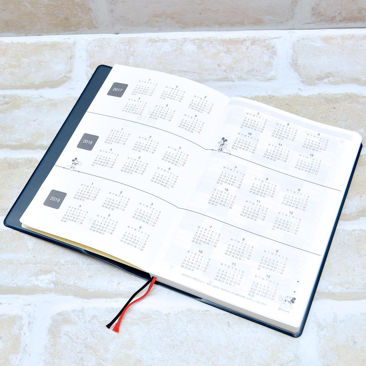 ダイゴー ディズニーデザイン 1日1ページ手帳カレンダー
