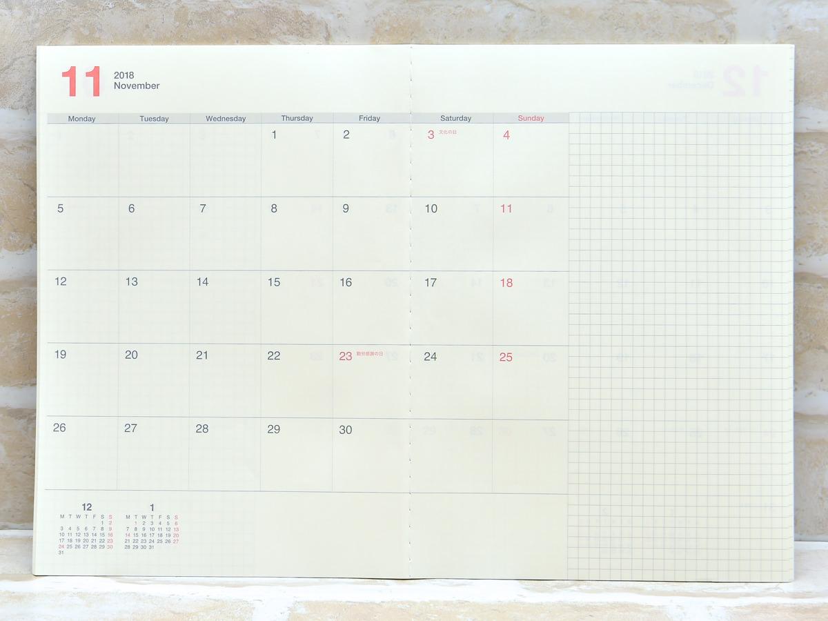 サンスター文具 B5手帳月間