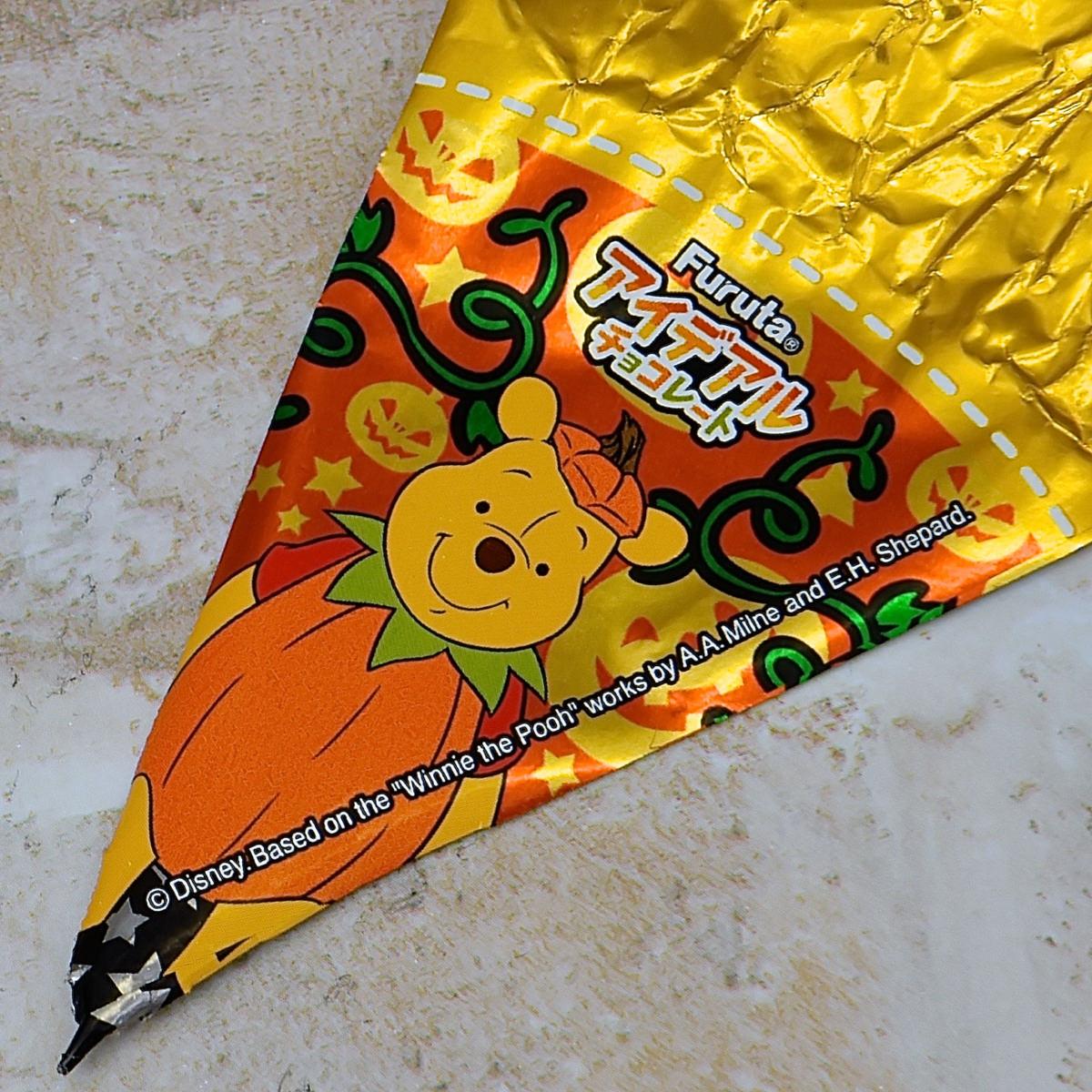 フルタ製菓 パーティーアイデアルチョコレート くまのプーさん個包装