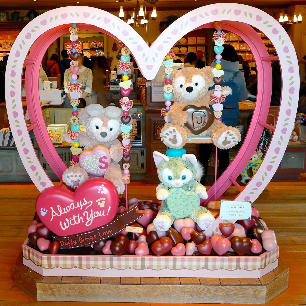 東京ディズニーシー2018早春「ダッフィーのハートウォーミング・デイズ」