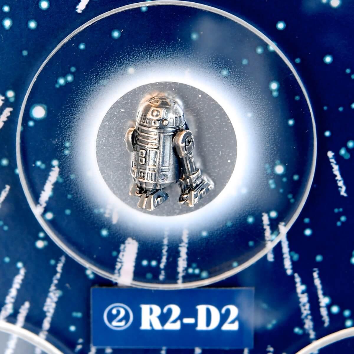 R2−D2ピン