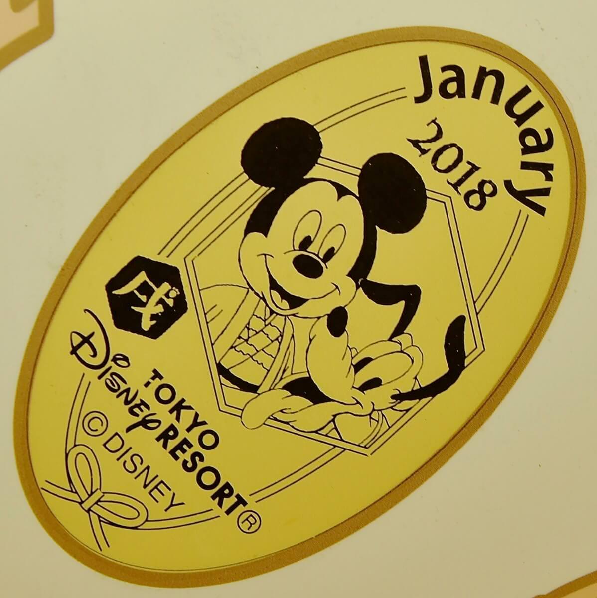 ペニーアーケード1月マンスリーメダル