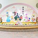 """東京ディズニーリゾート""""ディズニーお正月のプログラム2018"""""""