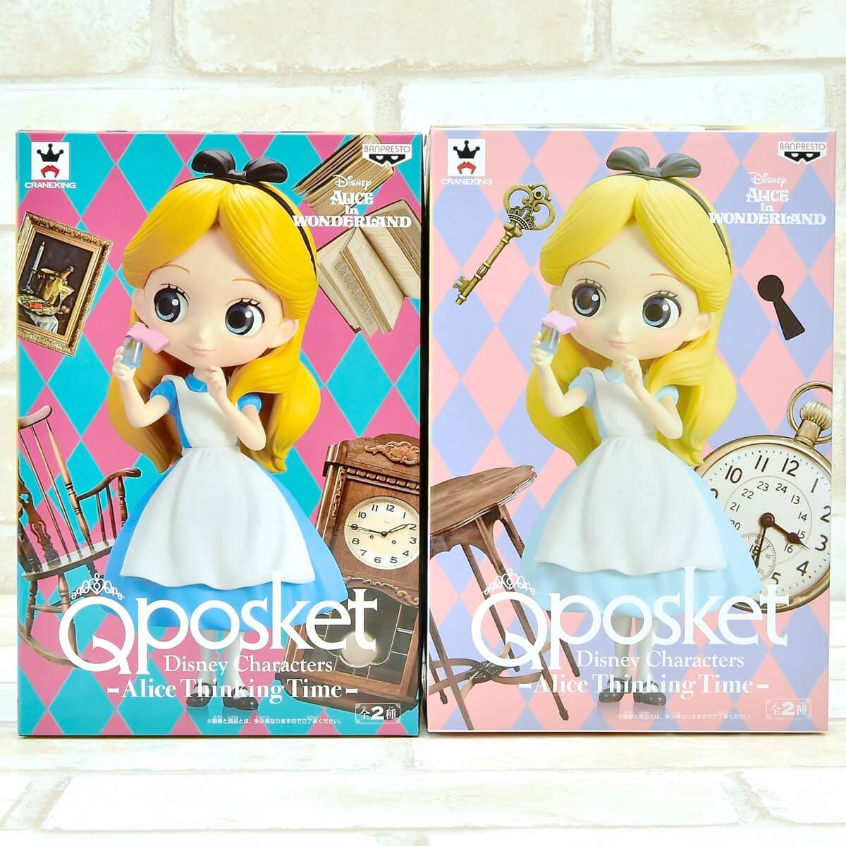 バンプレスト「Q posket Disney Characters -Alice Thinking Time-」パッケージ