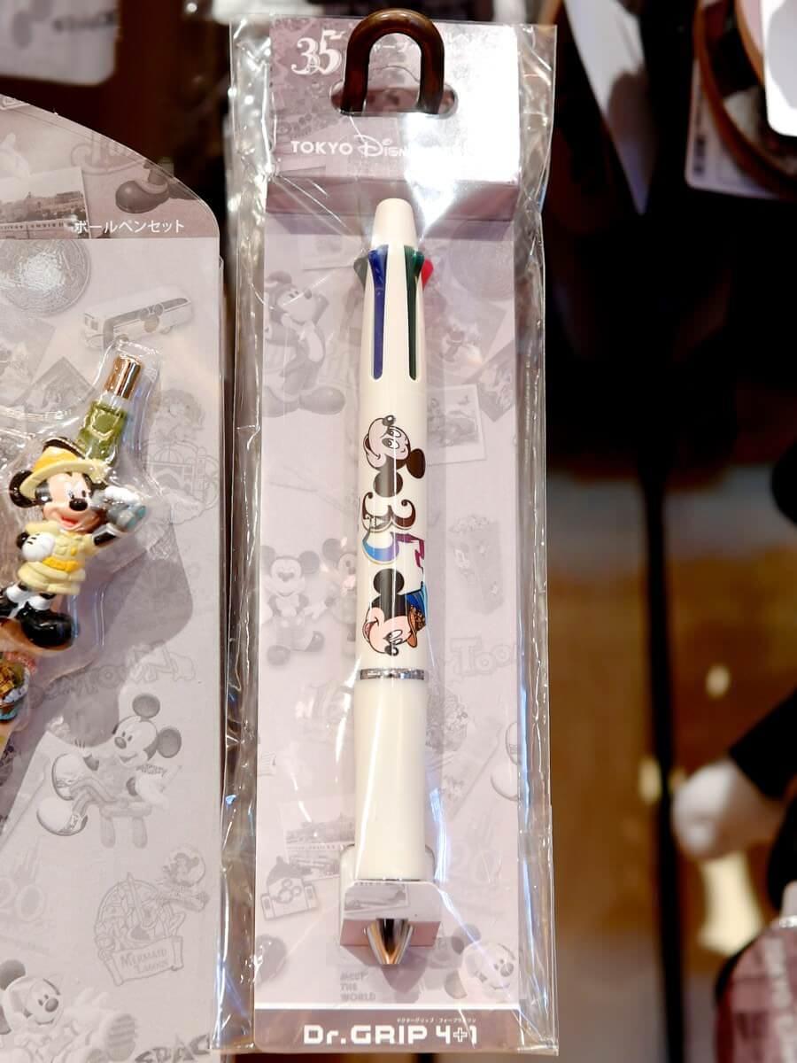 シャーペン&4色ボールペン