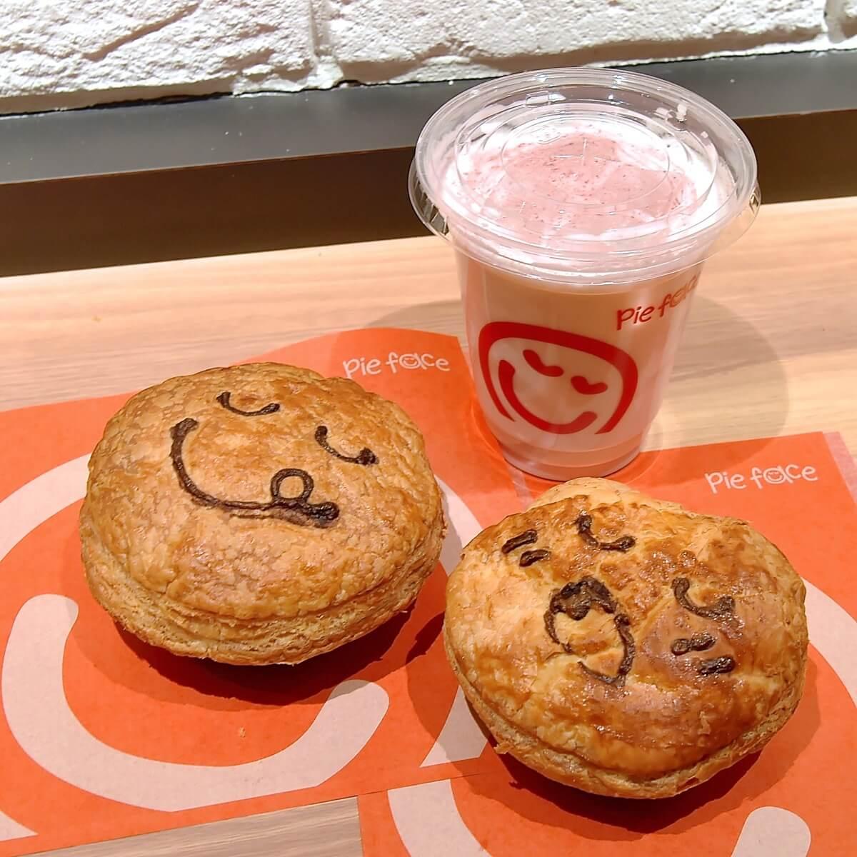 """パイフェイス""""Happy Spring Pie face"""""""