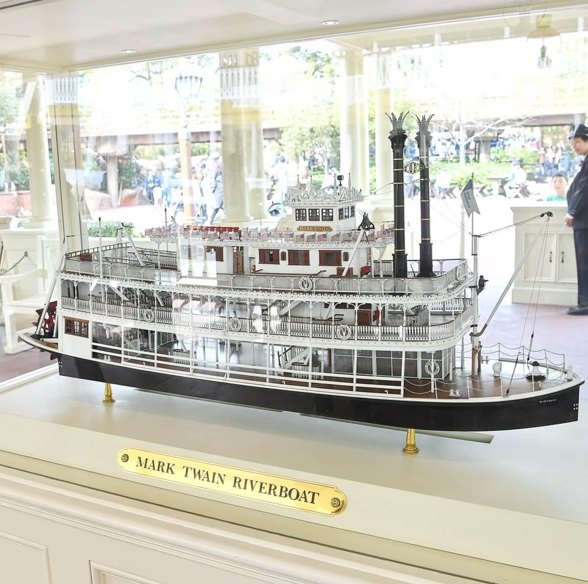 蒸気船マークトウェイン号モデル