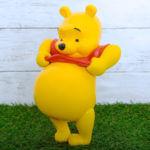 バンプレスト ディズニーキャラクターズ SUPREME COLLECTION-WINNIE THE POOH/LIMITED EDITION-