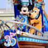 """東京ディズニーリゾート35周年""""Happiest Celebration""""徹底ガイド"""