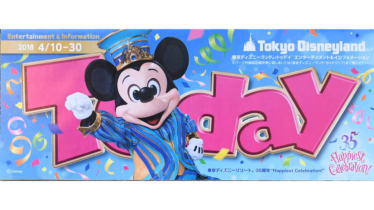 TDL TODAY 2018 4/10-4/30