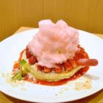 KUA'AINA(クアアイナ)「コットンキャンディパンケーキ」