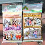 東京ディズニーランド「テーマランド」コレクションカード