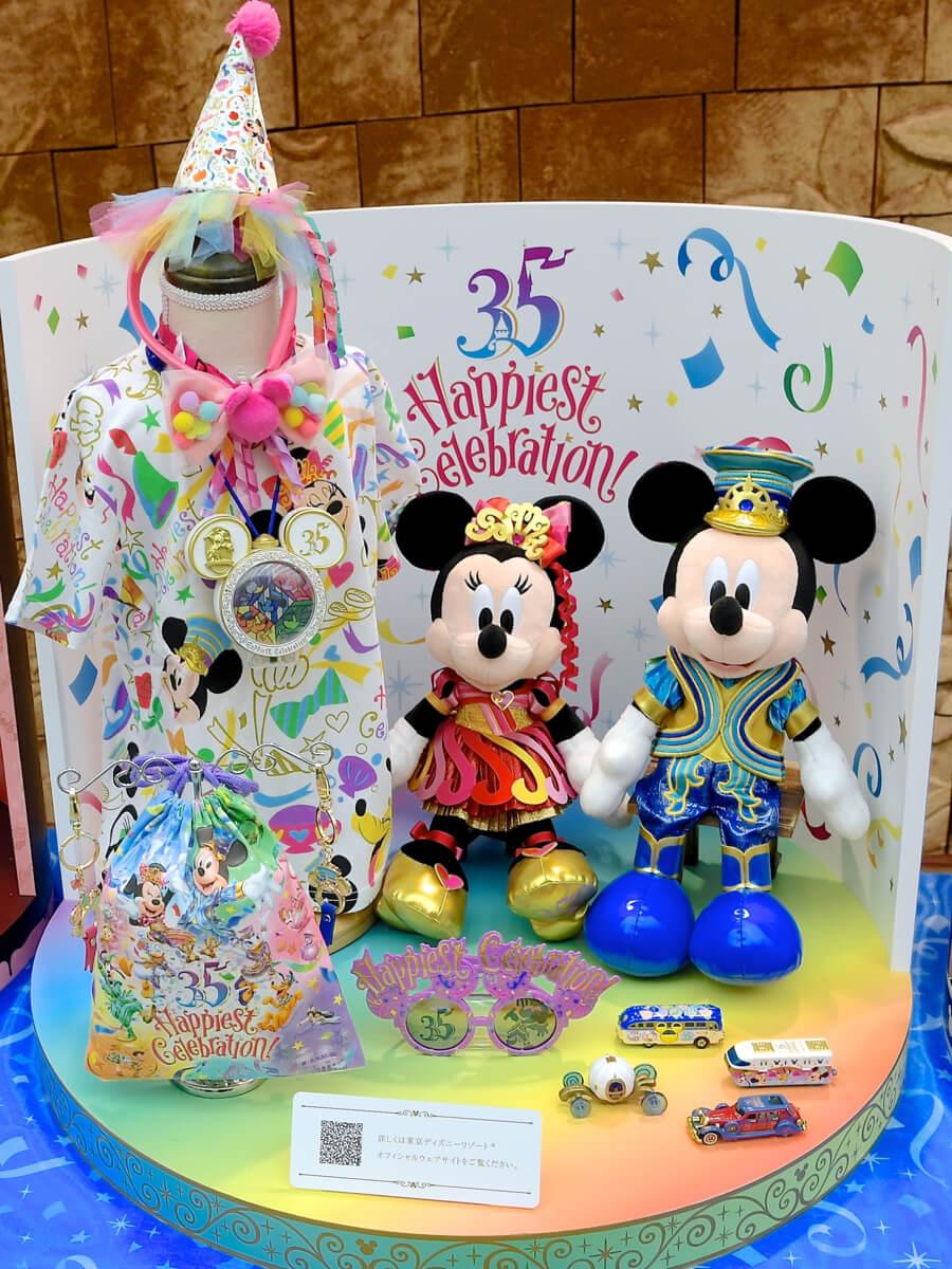 """東京ディズニーリゾート35周年""""Happiest Celebration!""""グッズ"""