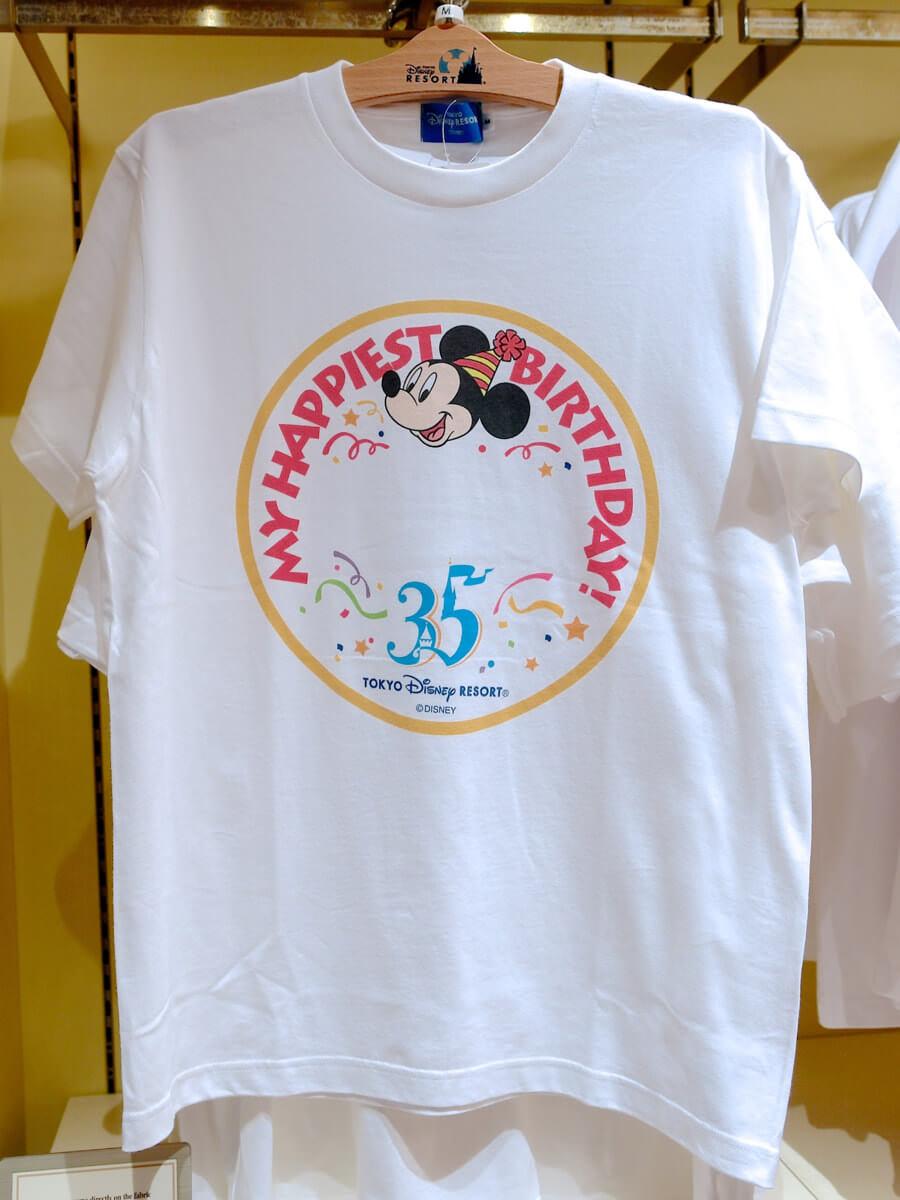 東京ディズニーリゾート「MY HAPPIEST BIRTHDAY!」シールデザインTシャツ アップ