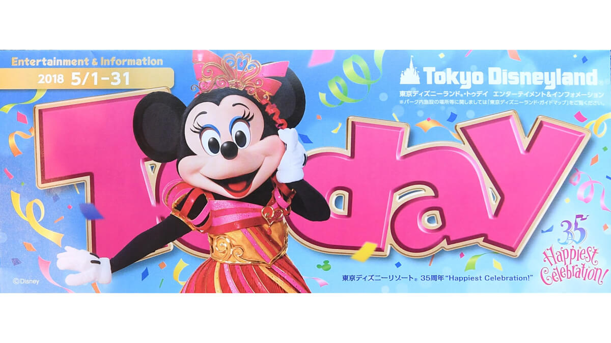 TDL TODAY 2018 5/01-5/31
