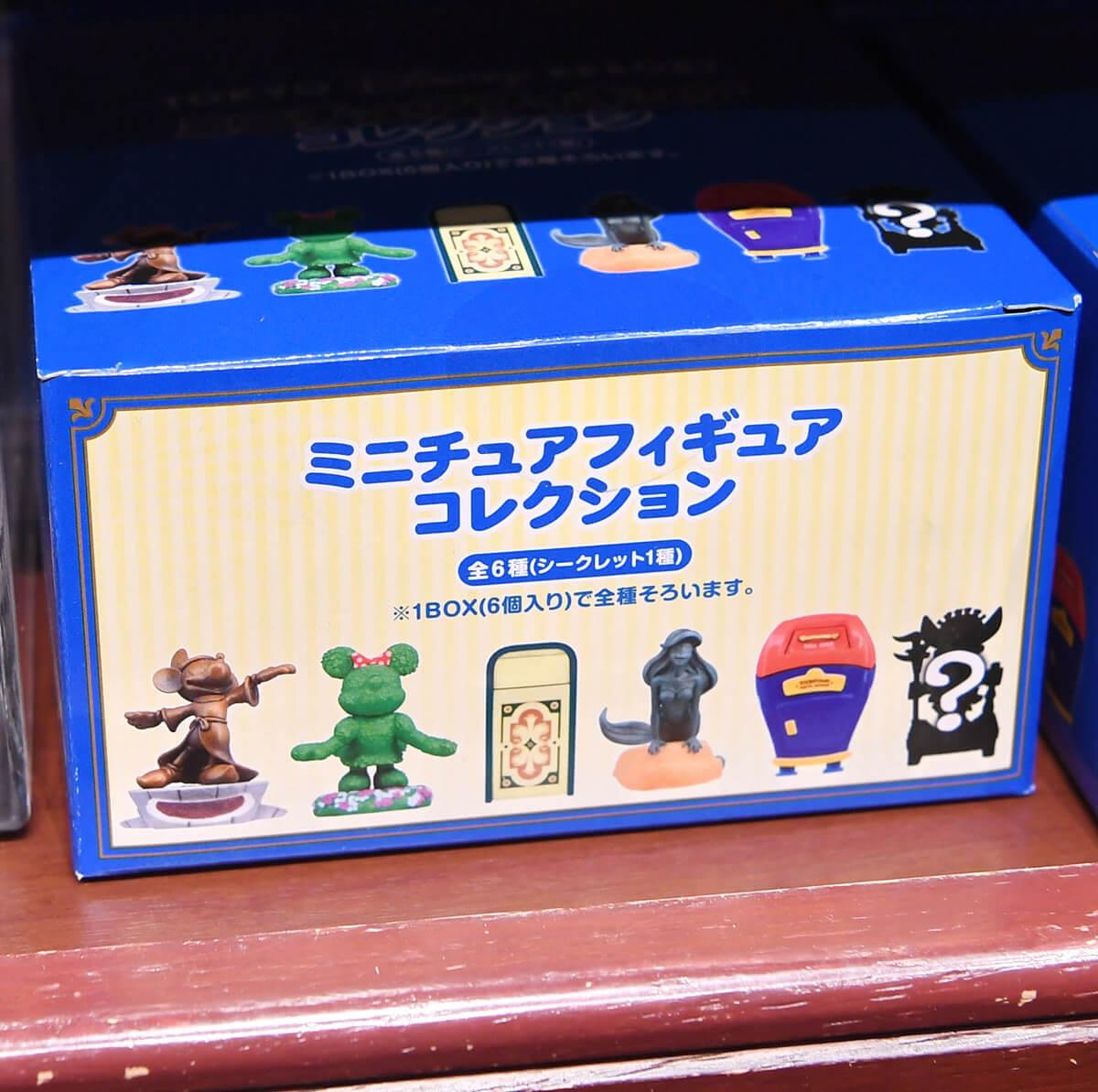 東京ディズニーリゾート ミニチュアフィギュアコレクションパッケージ