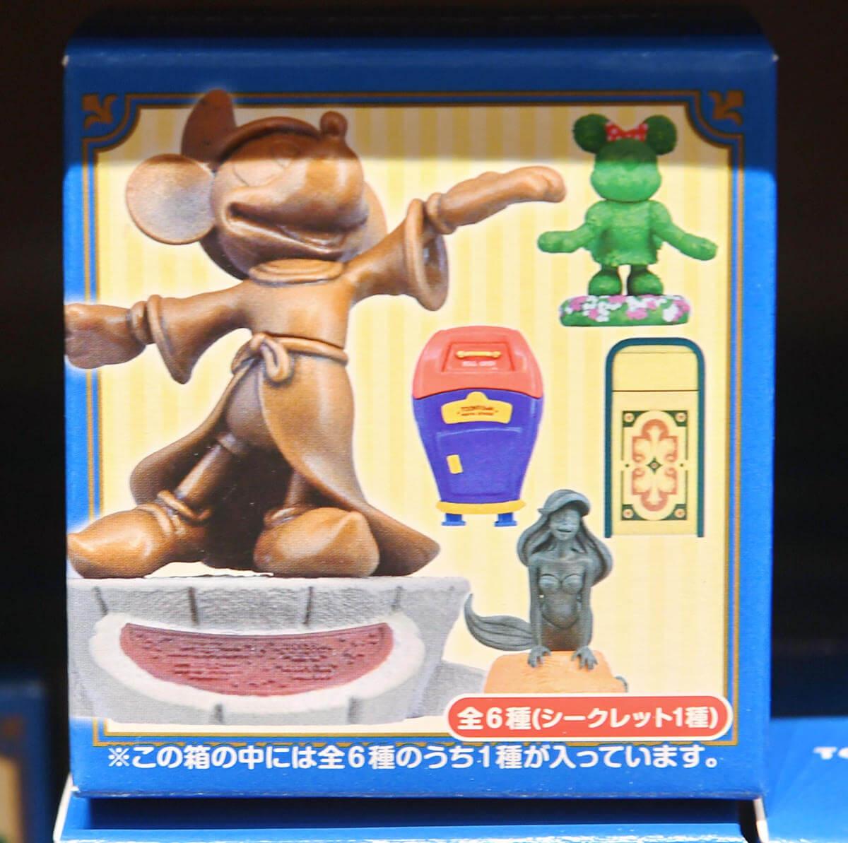 東京ディズニーリゾート ミニチュアフィギュアコレクション メインパッケージ
