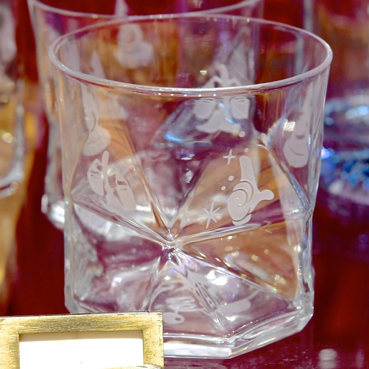 ファンタジアグラス