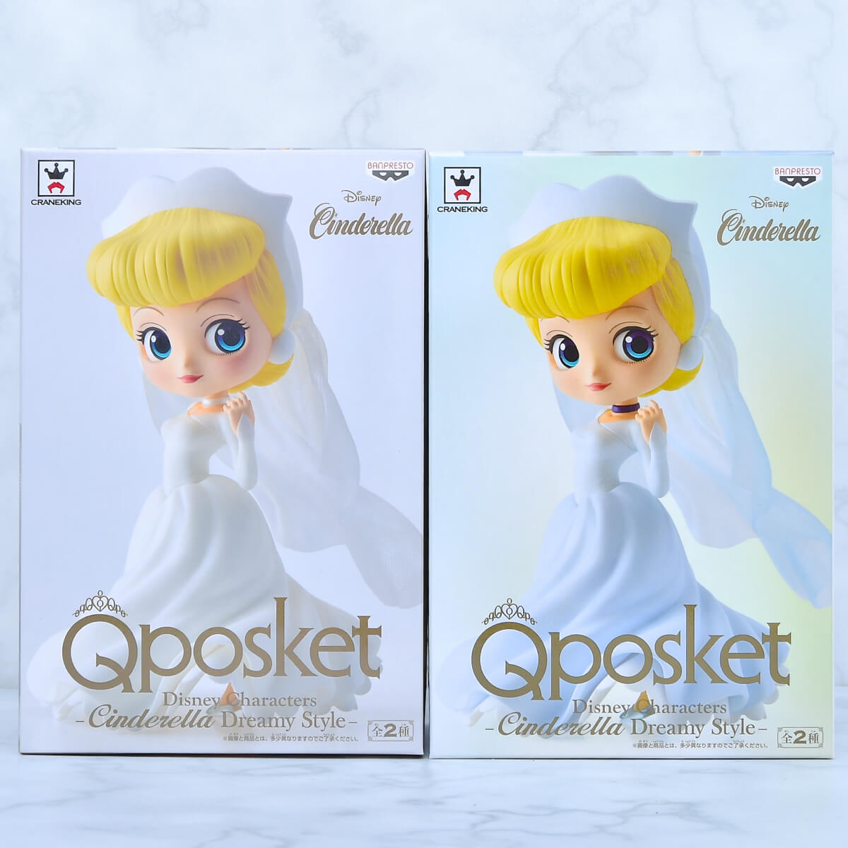 Q posket Disney Characters-Cinderella Dreamy Style- パッケージ