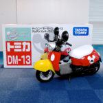 ディズニーモータース10周年「チムチム ミッキーマウス」実車プロジェクト