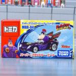 MRR-04 スーパー・クラッシャー ピート パッケージ