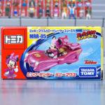 MRR-05 ピンク・サンダー ミニーマウス パッケージ