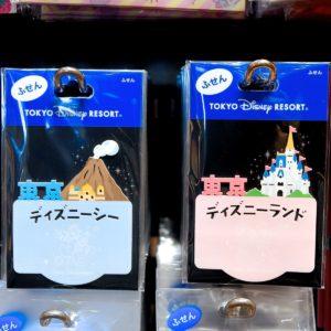 東京ディズニーリゾート  ダイカットふせん