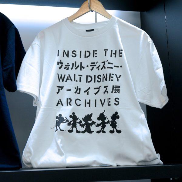 ロゴGシャツ白